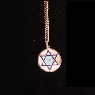 Religious Jewish Pendant 5